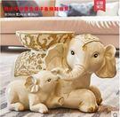 歐式喬遷新居禮品客廳搬家結婚禮物家居裝飾品大象穿換鞋凳子擺件