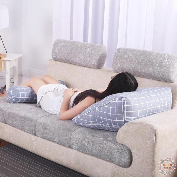 抱枕三角床頭大靠墊辦公室腰靠床上護頸靠枕沙發抱枕椅子護腰靠背 TW