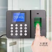 打卡鐘 指紋考勤機識別簽到機免軟件安裝員工上下班打卡機打卡鐘
