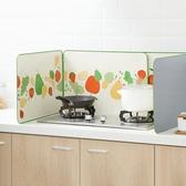 創意廚房灶臺擋油板 隔油板炒菜防油濺擋板隔熱防火板 萬客居