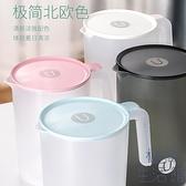 冷水壺涼白開水杯家用耐高溫大容量套裝耐熱茶壺【極簡生活】