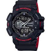 CASIO 卡西歐 G-SHOCK 特別版重機雙顯錶-黑紅 GA-400HR-1ADR / GA-400HR-1A