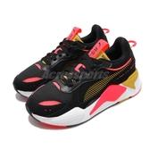 【海外限定】Puma 休閒鞋 RS-X Reinvent Wns 黑 紅 女鞋 老爹鞋 復古慢跑鞋 運動鞋【ACS】 37100802