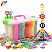 積木 雪花片加厚大號兒童塑料益智力女孩男孩拼插拼裝玩具 快速出貨