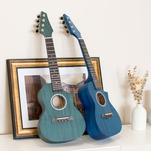 班士頓23寸單板尤克里里女男初學者兒童小吉他烏克麗麗入門吉他  【端午節特惠】