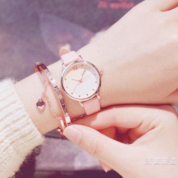 手錶 女錶櫻花粉少女心手錶女生中學生正韓簡約休閒大氣潮流【週年慶免運八折】