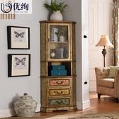 實木整裝復古做舊廳櫃美式鄉村三角櫃拐角轉角櫃墻彩繪家具wy 快速出貨