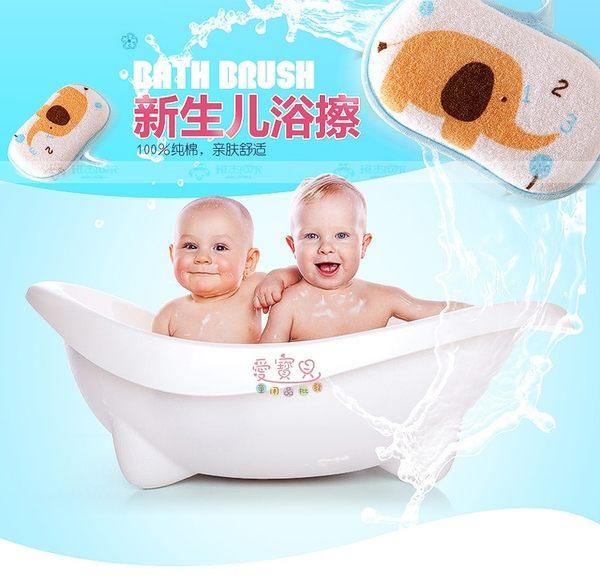 ◎愛寶貝◎ 可愛小象嬰兒沐浴棉.洗澡海綿.新手媽媽必備