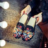 女鞋亮面燙鉆繡花拖鞋軟底小坡跟休閒散步鞋民族風涼拖布鞋【印象閣樓】