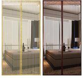 門簾 春夏季防蚊 高檔 磁性 紗窗加密加厚臥室條紋軟紗門靜音