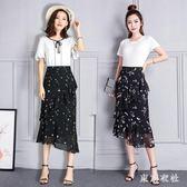 魚尾裙 夏季新款不規則半身裙魚尾包臀裙中長款港味長裙 QQ5121『東京衣社』