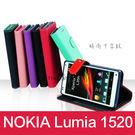 ※【福利品】NOKIA Lumia 1520 十字紋 側開立架式皮套 可立式 側翻 插卡 皮套 手機套 保護套