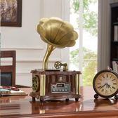 無線藍牙音箱復古留聲機家用收音機低音炮手機電腦音響喇叭便攜式    蜜拉貝爾