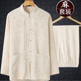 唐裝男中老年棉麻長袖套裝中國風爸爸夏裝老人衣服爺爺亞麻春套裝