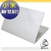 【Ezstick】小米 Air 12.5吋 專用 二代透氣機身保護貼(上蓋貼、鍵盤週圍貼、底部貼)DIY 包膜