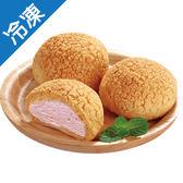 幸福草莓泡芙6個/盒【愛買冷凍】