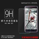 ◆ASUS ZenFone 3 ZE55...