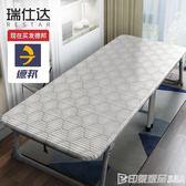 瑞仕達摺疊床板式單人家用成人午休床辦公室午睡床簡易硬板木板床QM  印象家品旗艦店