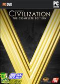 [106美國直購] 2017美國暢銷軟體 Sid Meiers Civilization V The Complete Edition  PC