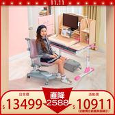 【結賬再折】兒童書桌 兒童書桌椅 成長書桌 兒童學習桌椅 可升降成長書桌椅 ME359+AU880