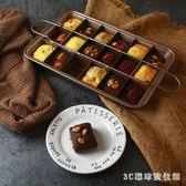 烘焙模具美式2件套18格布朗尼模具不沾長方烤盤鳳梨酥烤盤水浴盤 LH6572【3C環球數位館】