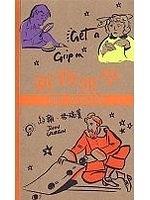 二手書博民逛書店 《新物理學Get a grip on NEW PHYSICS》 R2Y ISBN:9620418867│約翰.格瑞賓