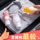 分裝瓶 洗手乳 90ML 按壓瓶 空瓶 旅行 沐浴乳 洗髮乳 吸盤 矽膠 動物分裝瓶【Q109】米菈生活館