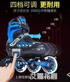 溜冰鞋兒童全套套裝旱冰輪滑鞋男童女童小孩中大童初學者可調QM『艾麗花園』