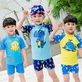 兒童泳衣男童中大童泳褲套裝男孩分體小童寶寶泳裝防曬游泳衣套裝【快速出貨限時八折】