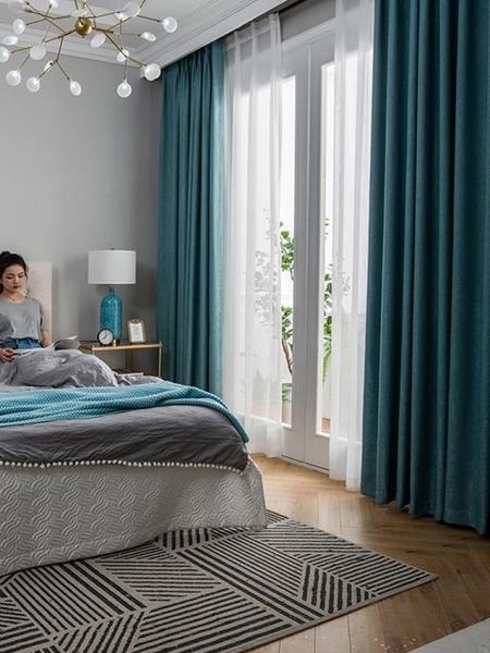 窗簾加厚全遮光純色棉麻窗簾布料簡約現代亞麻客廳臥室定制成品窗簾