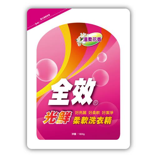 毛寶全效柔軟洗衣精補充包-光鮮1800g【愛買】