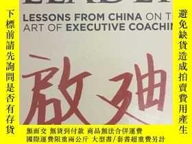 二手書博民逛書店The罕見Enlightened Leader: Lessons