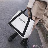 商務包時尚帆布包潮字母單肩包大容量斜挎手提包 時光之旅 免運