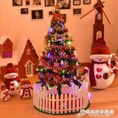 聖誕節裝飾品 聖誕樹1.5米豪華加密家用聖誕樹套餐發光場景布置WD 時尚芭莎