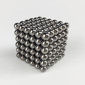 磁石玩具  巴克球3/5mm216強力磁鐵珠球1000顆強磁磁力球圓形吸鐵石玩具 時尚芭莎