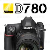 《全新上市》Nikon D780 單鏡組(含AF-S 24-120mm F4G ED VR) FX全片幅單眼相機【公司貨】