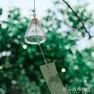 日本手作玻璃櫻花風鈴鈴鐺創意臥室掛件冥想夏日和風掛飾門飾女生 韓小姐