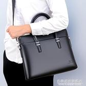 男包手提包商務牛皮包單肩斜背包男士包包真皮公文包電腦背包 名購居家