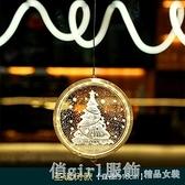 聖誕節裝飾品布置節日氛圍裝扮創意小掛飾鈴鐺門店店鋪發光燈門掛 聖誕狂歡節