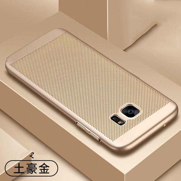 三星 J7 Prime J2 Prime 消光霧面 蜂窩散熱 透氣硬殼 鏤空散熱 網格設計手機硬殼 全包邊手機殼 保護殼