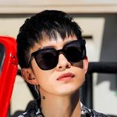 墨鏡男士新款潮流gm偏光太陽眼鏡睛2020圓臉網紅開車專用 育心小館
