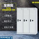 SDF-0353A 全鋼製門905色多用途鑰匙鎖置物櫃/衣櫃 辦公用品 收納櫃 書櫃 組合櫃 大富