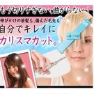 【DR344】DIY美髮髮型修剪夾 OL-563 頭髮修剪器 剪髮夾 瀏海修剪輔助器 EZGO商城