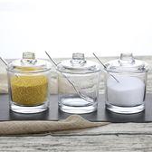廚房用品 玻璃調料盒 套裝家用組合裝 調味罐瓶 調料罐鹽罐調料瓶 童趣潮品