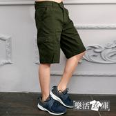 【2071-2074】街頭風潮側袋伸縮休閒工作短褲(共二色)● 樂活衣庫