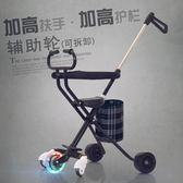 帶娃遛娃溜娃神器嬰兒童三輪車小孩手推車1-3-4-5-6歲輕便折疊