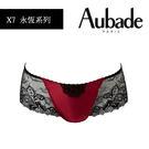 Aubade-永恆蕾絲絲緞平口褲X7...