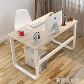 北歐現代簡約書桌簡易桌子電腦桌台式桌家用臥室學生寫字桌辦公桌-享家