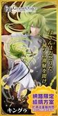 9月預收免運玩具e哥 MH限定 Fate Grand Order FGO 絕對魔獸戰線巴比倫尼亞 金固 代理82962
