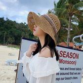 彩色條紋夏季草帽禮帽 遮陽防曬百搭沙灘帽m177